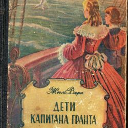Jules Verne. Copiii căpitanului Grant