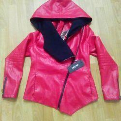 НОВА класна куртка !!!!