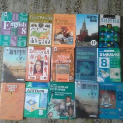 textbooks of different classes