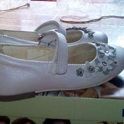 Shoes 17,5