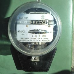 Elektrik sayacı SO-505