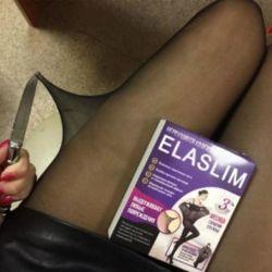 ElaSlim - τα καλσόν