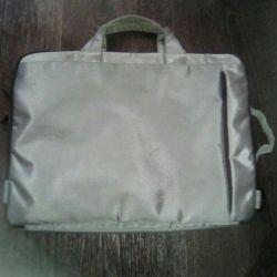 Bag under the laptop