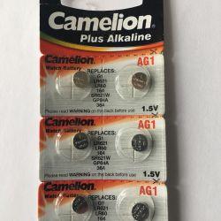 camelion artı alkali G1 364 BL piller
