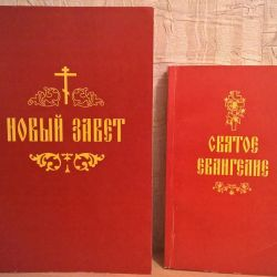 New Testament and Holy Gospel