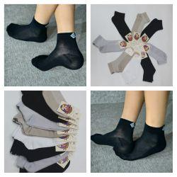 Crop Socks