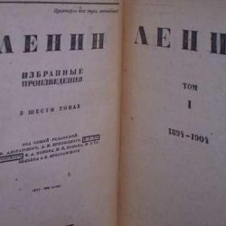books about Lenin