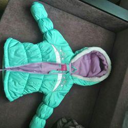Куртка детская осень/зима