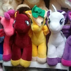 My little pony to order