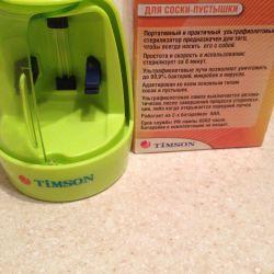 UV sterilizer for pacifier