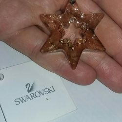 the Swarovski pendant.