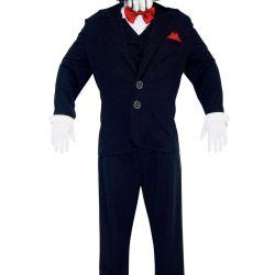 Αποκριάτικο κοστούμι