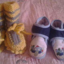 Μποτάκια και παιδικές κάλτσες