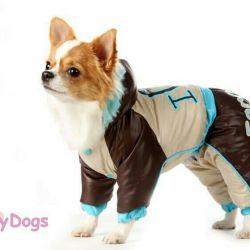 Φόρμες για το χειμώνα καφέ (ρούχα για σκύλους)