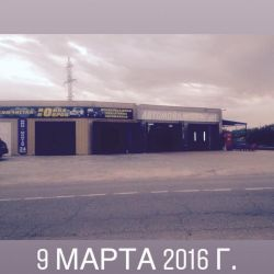 Rent, premises of free appointment, 20 m²