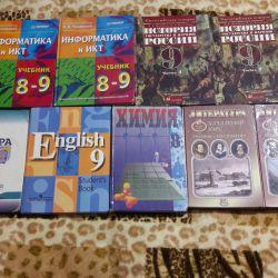 8-9 CLASS SCHOOL TEXTBOOKS