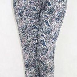 Trousers sultanka. New. Viscose.