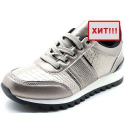 Sneakers New Bronze * 38r, 39r