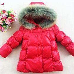 Χειμερινό σακάκι κάτω σακάκι Liu Jo νέα