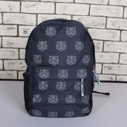 Backpack + watch for kids for free!