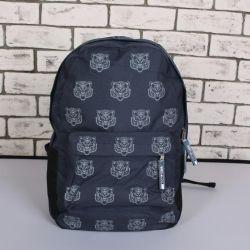 Ücretsiz çocuklar için sırt çantası + izle!