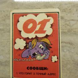 Карманный календарик 1983 год