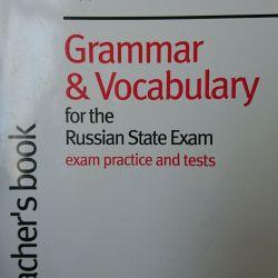 Sınava hazırlık ders kitabı, İngilizce Egorova