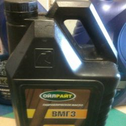 Гідравлічне масло ВМГЗ 5 л