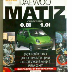 Daewoo Matiz onarım kitabı