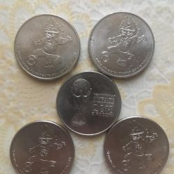 Coins from the Olympics