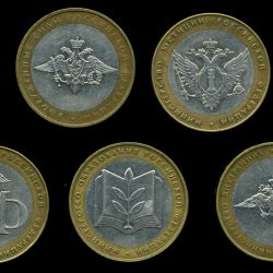 Ministry coins