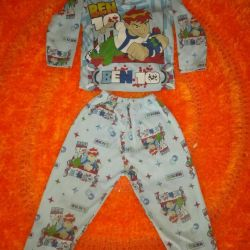 Παιδική πιτζάμες