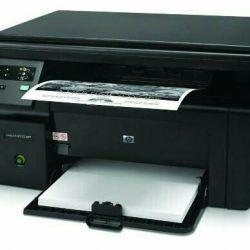 Lazer yazıcı / fotokopi makinesi / renkli tarayıcı HP