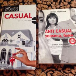 Cărți, ambele pentru 100 de ruble.