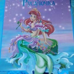 Cartea Little Mermaid