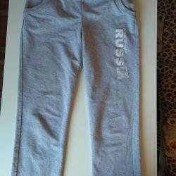 Pants new !!! 💥
