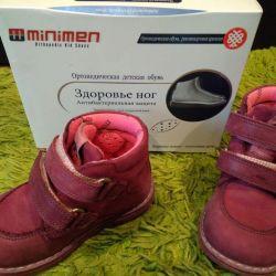 Ορθοπεδικά μπότες Minimen