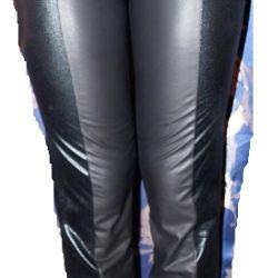 M leggings combined