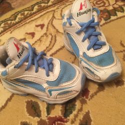 Sneakers for a boy 15 cm