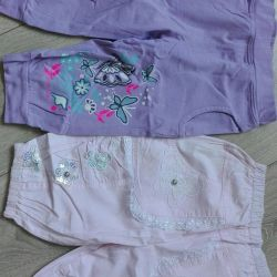 Breeches for 5-7 years