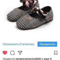 Туфельки на липучке на прохладную погоду