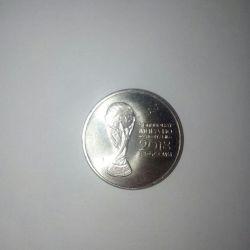 Hatıra paraları 25 ruble.