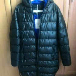 Jacket / coat (winter)