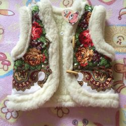New vest sleeveless