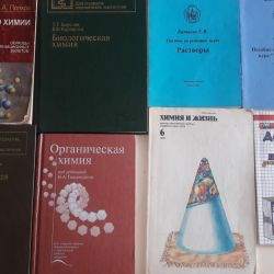 Textbooks and manuals in Chemistry