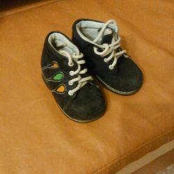 Μπότες για το αγόρι