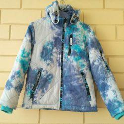 Ceket demi sezon markalı