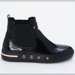 Μπαλντινίνι Demi Boots