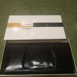 New wallet in box