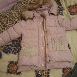Urgent jacket for girls is relevant until November 5